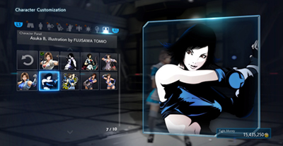 T7_CUSTOMIZATION04