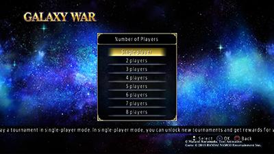 Saint Seiya: Soldiers' Soul_20150814035810