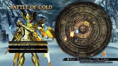 Saint Seiya: Soldiers' Soul_20150812080442