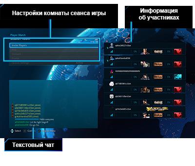 T7_Online01-RU