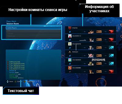 T7_X1_Online01-RU
